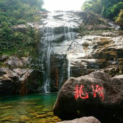 Guanyin Mountain User Photo