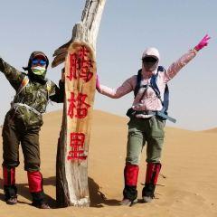 Tenggeli Desert User Photo