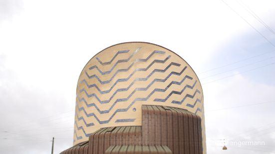IMAX Tycho Brahe Planetarium