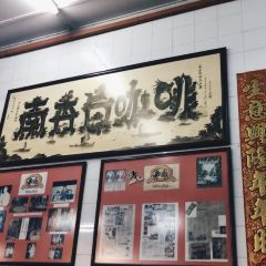 怡保博物館用戶圖片