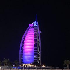 Al Mahara User Photo