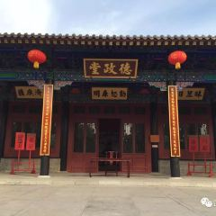 Wudingfuhan Wangfu Ji Bohai Lao'ou Geming Jiguan Site User Photo