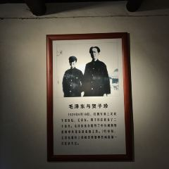 Longyan Museum User Photo