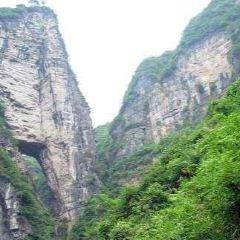 Xiangbi Mountain of Fenghuang User Photo