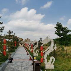 渭河源景區用戶圖片
