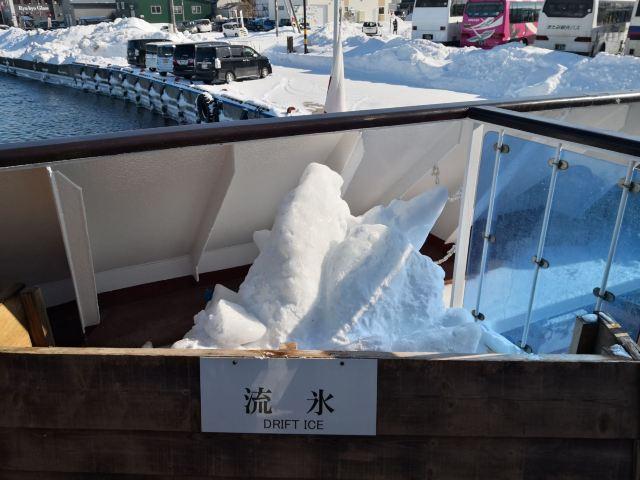 網走流冰觀光破冰船極光號