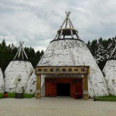 鄂倫春民族博物館用戶圖片