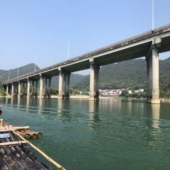 Tianmu River Drifting User Photo