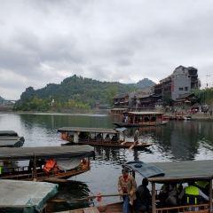홍안고진 여행 사진