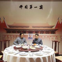 China Huaiyang Cuisine Culture Museum User Photo