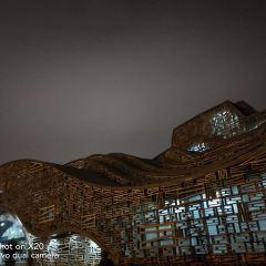 Liuzhou Qishicheng User Photo