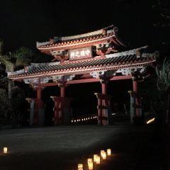 守礼門のユーザー投稿写真