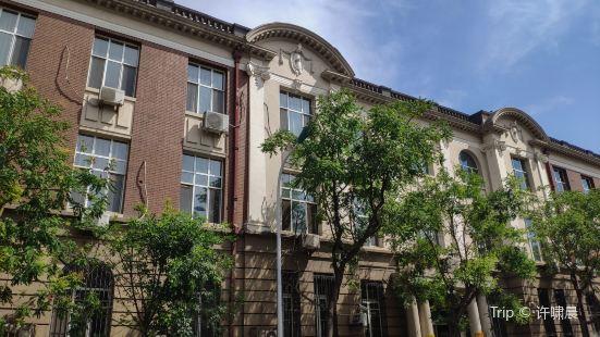 Tianjin Dianbao Zongju Site