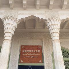 阿曼尼沙罕紀念陵墓用戶圖片