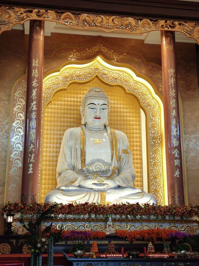 Dajue Temple
