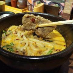 Ichiran User Photo