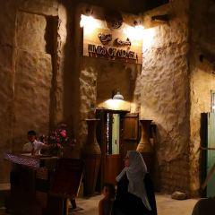 Al Bastakiya User Photo