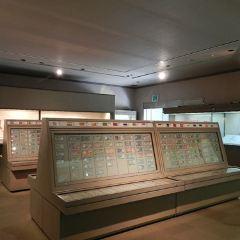 화폐박물관 여행 사진