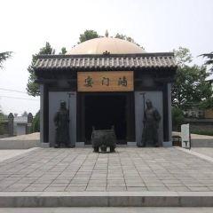 鴻門宴遺跡のユーザー投稿写真