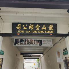Khoo Kongsi User Photo