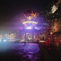 鎮遠府城垣用戶圖片