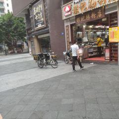銀記腸粉店(華利店)張用戶圖片