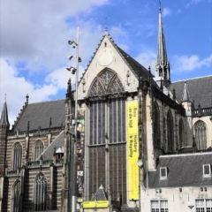 アムステルダム建築センターのユーザー投稿写真