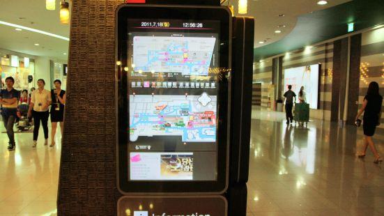 三成站 Coex Mall