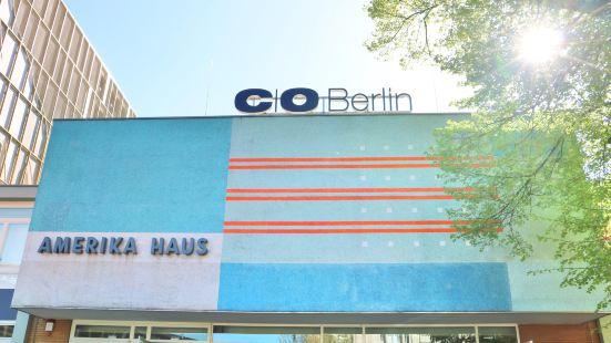 C/O柏林國際攝影論壇