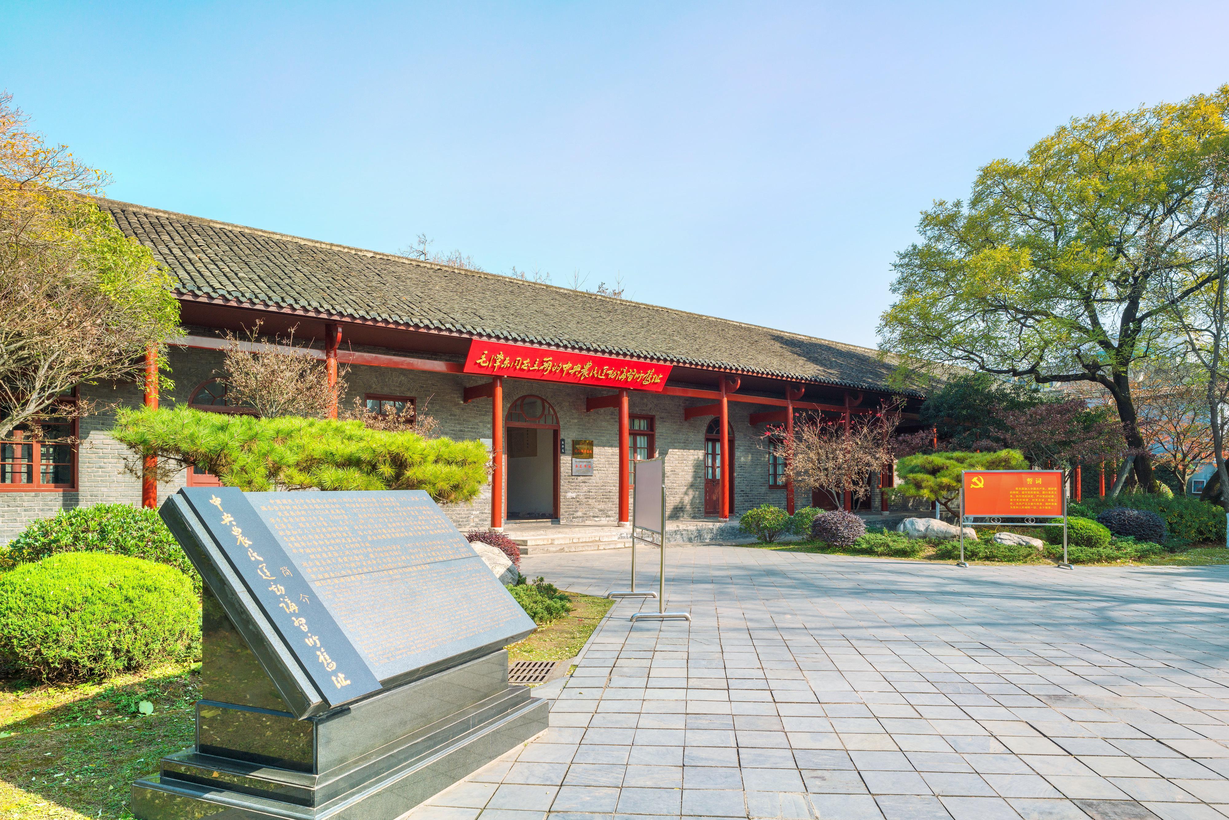 武漢市革命博物館
