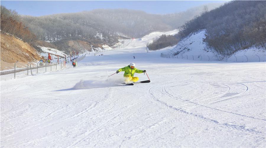 Mengdumei Ski Resort