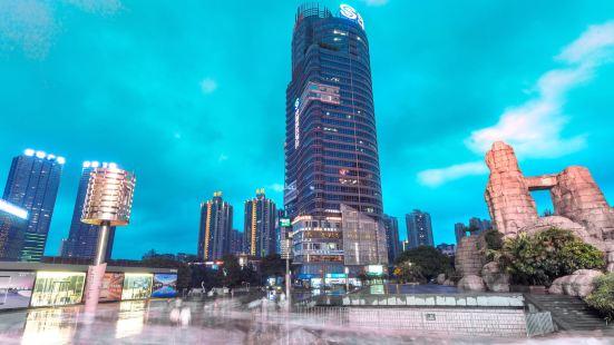 Guanyinqiao Pedestrian Street