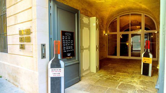 葡萄酒與交易博物館