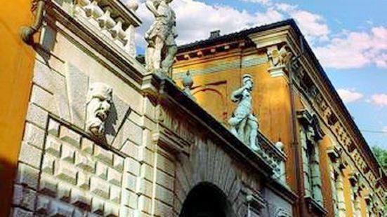 瑪律蒂嫩戈•切薩雷斯科•諾瓦裡諾宮