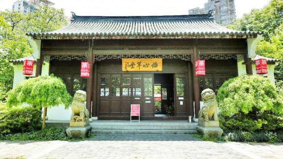 Peng Lai Park