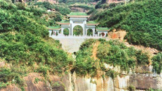 龍華山公園