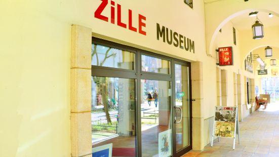 齊勒博物館