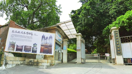 Organ Museum