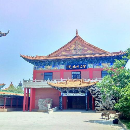 Baocheng Miraculous Stone Park