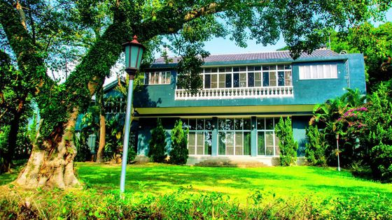 Chiang Kai-Shek Shilin Residence Main Building Ticket in Taipei