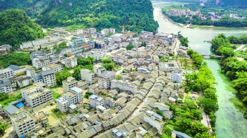Xingping Ancient Town
