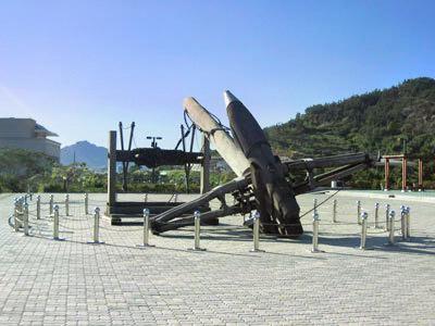 國立海洋遺物展覽館
