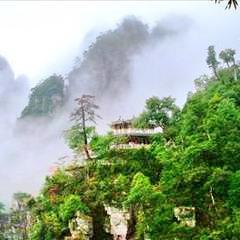 Jinxiu Lotus Mountain Scenic Area