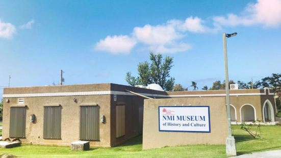 CNMI Museum of History and Culture