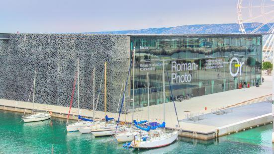 歐洲及地中海文明博物館