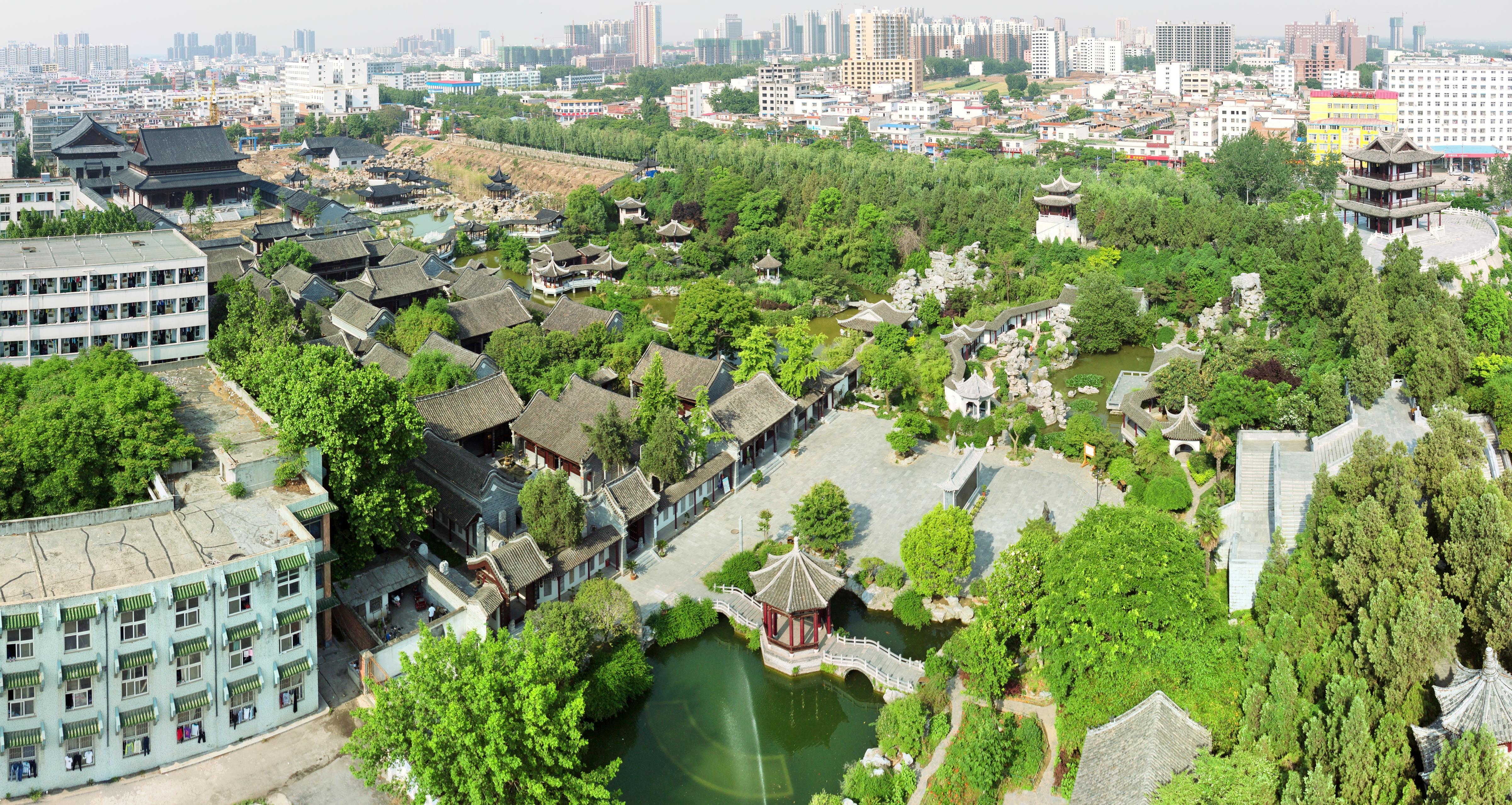 Nanyang Huazhou Academy