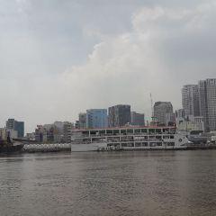 Quai User Photo