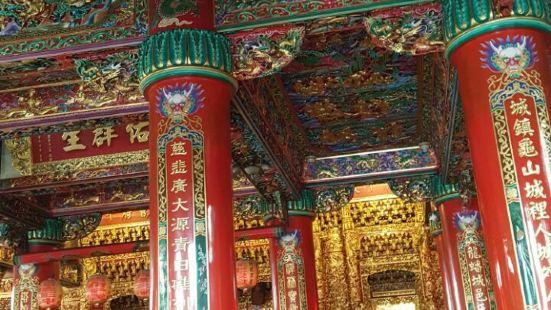 Ciqing Palace
