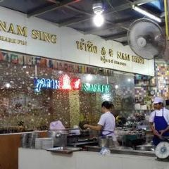 Nam Sing Restaurant User Photo