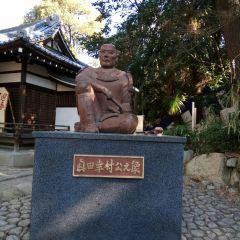 安居神社用戶圖片